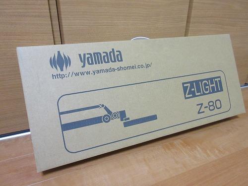 Z-light (1)