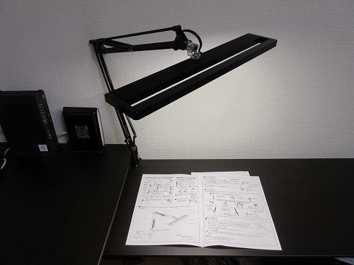 Z-light (11)