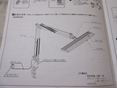Z-light (5)