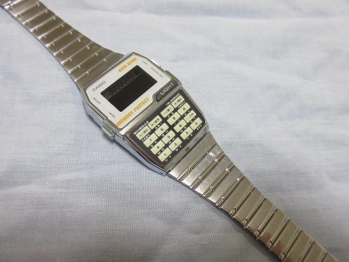 dbc1500 (1)