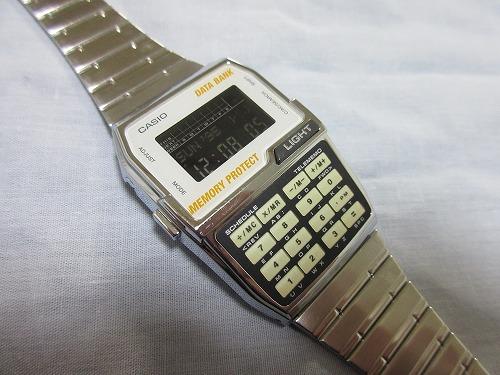 dbc1500 (15)
