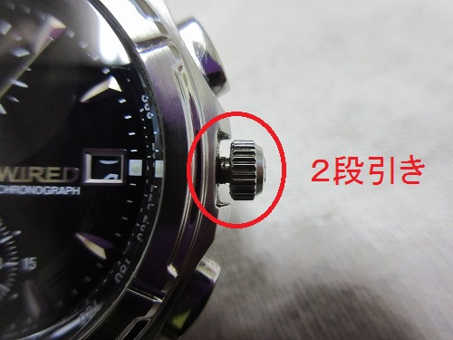 wired-7t92-second-hand-adjustment (3)
