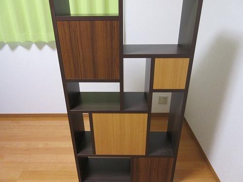 nitori dbr (5)