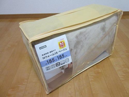 nitori-rug (1)