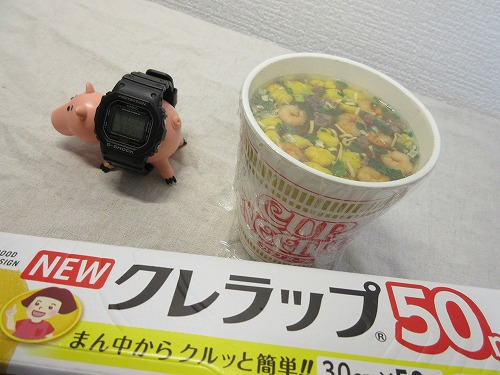 Cup noodle cooking water (6)