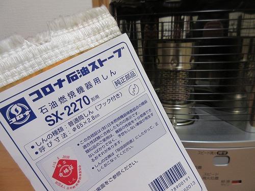 sx-2412y(7)
