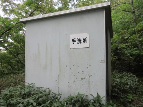 hikamiyama-33