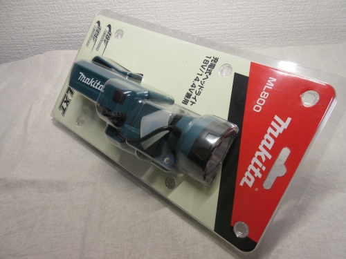 makita-headlight-1