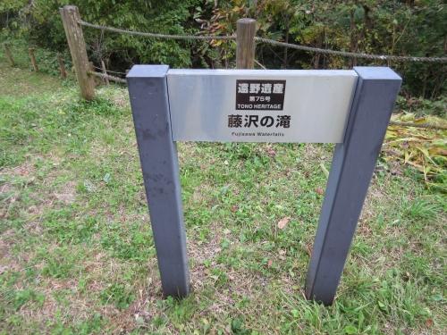 fujisawanotaki-4