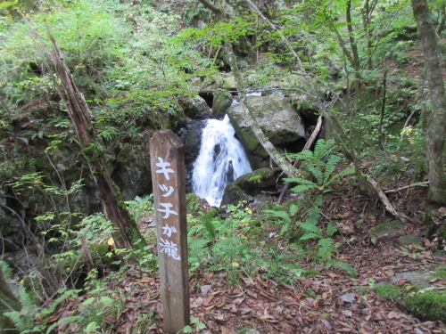 fujisawanotaki-7